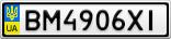 Номерной знак - BM4906XI