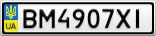 Номерной знак - BM4907XI
