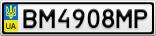Номерной знак - BM4908MP