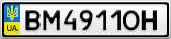 Номерной знак - BM4911OH