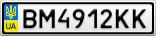 Номерной знак - BM4912KK