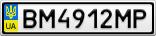 Номерной знак - BM4912MP