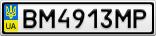 Номерной знак - BM4913MP