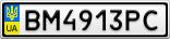 Номерной знак - BM4913PC