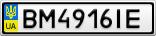 Номерной знак - BM4916IE