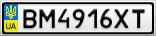 Номерной знак - BM4916XT