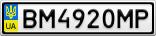 Номерной знак - BM4920MP