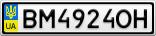 Номерной знак - BM4924OH