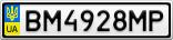 Номерной знак - BM4928MP