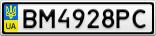 Номерной знак - BM4928PC