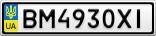 Номерной знак - BM4930XI