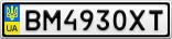 Номерной знак - BM4930XT