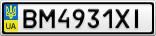 Номерной знак - BM4931XI