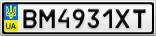 Номерной знак - BM4931XT