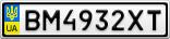 Номерной знак - BM4932XT