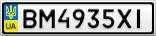 Номерной знак - BM4935XI