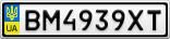 Номерной знак - BM4939XT