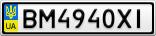 Номерной знак - BM4940XI