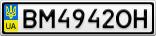 Номерной знак - BM4942OH