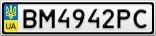 Номерной знак - BM4942PC
