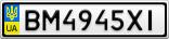 Номерной знак - BM4945XI