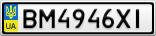 Номерной знак - BM4946XI