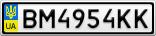 Номерной знак - BM4954KK