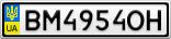 Номерной знак - BM4954OH