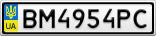 Номерной знак - BM4954PC