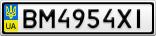 Номерной знак - BM4954XI