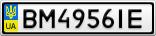 Номерной знак - BM4956IE