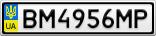 Номерной знак - BM4956MP