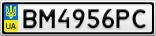 Номерной знак - BM4956PC