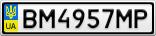 Номерной знак - BM4957MP