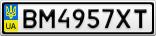 Номерной знак - BM4957XT