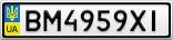Номерной знак - BM4959XI
