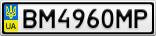 Номерной знак - BM4960MP
