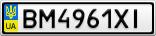 Номерной знак - BM4961XI