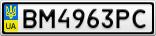 Номерной знак - BM4963PC