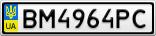 Номерной знак - BM4964PC