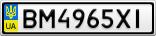 Номерной знак - BM4965XI