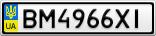 Номерной знак - BM4966XI