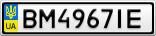Номерной знак - BM4967IE