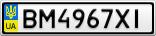 Номерной знак - BM4967XI