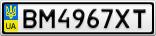 Номерной знак - BM4967XT