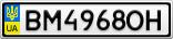 Номерной знак - BM4968OH