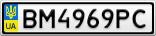 Номерной знак - BM4969PC