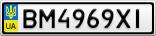 Номерной знак - BM4969XI