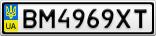 Номерной знак - BM4969XT