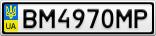 Номерной знак - BM4970MP